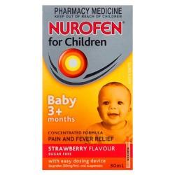 3개월어린이뉴로핀