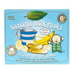 바나나우유 치발과자