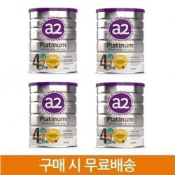 A2 플래티넘 분유 4단계 x 4통